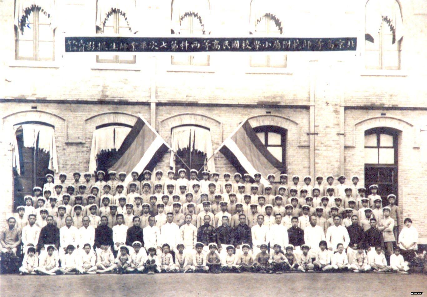 民國九年七月北京高等師範附屬小學校國民高等兩科第七次