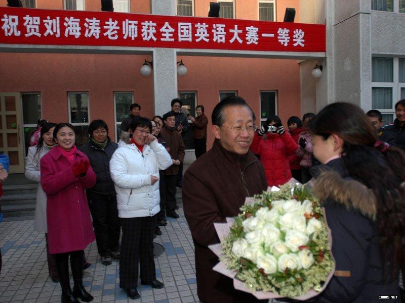 刘海涛老师代表北京市参加全国英语教学技能大赛荣获一等
